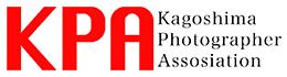 鹿児島県写真協会 公式ホームページ