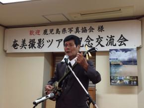 奄美撮影ツアー交流会 唄者 築地氏