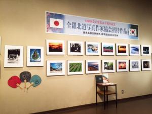 39回鹿児島合同展 全羅北道写真作家協会20名招待作品